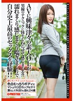 Working Woman 3 vol. 21 Download