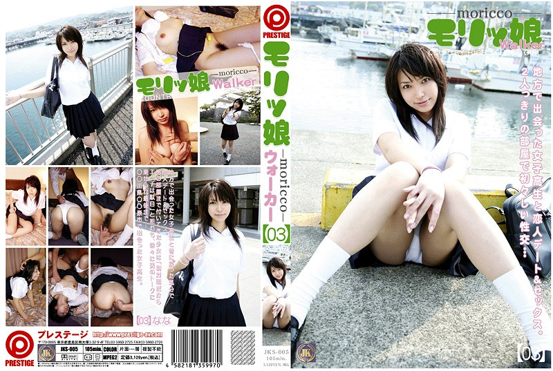 JKS-005 freejav Country Girl Out For A Walk 03