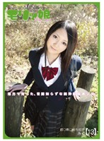 Country Girl Out For A Walk 13 下載