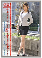 Working Woman 2 vol. 24 Download