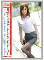 Working Woman 2 vol. 32 Download
