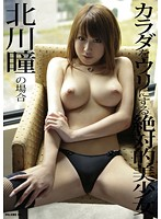 Total Beauties Selling Their Bodies Hitomi Kitagawa's Case VOLUME 04 Download