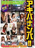 Picking up Akihabara Girls!! Cosplay Girls Hidden Cam! Download