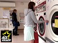 I was seduced into car sex in the laundromat parking lot by a slutty married woman when she dropped her sexy lingerie. preview-9