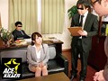 An Office Lady With An Erotic Ass Came To The Molester Consultation Center,Where She Got The Sticky Slimy Molester Treatment Instead... preview-11