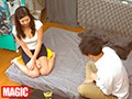 A Serious Seduction A Married Woman Who Falls For A Handsome Pickup Artist 9 Picking Up Girls, Taking Them Home, Filming Them Having Sex With Peeping Cameras, And Posting The Footage Without Permission preview-6