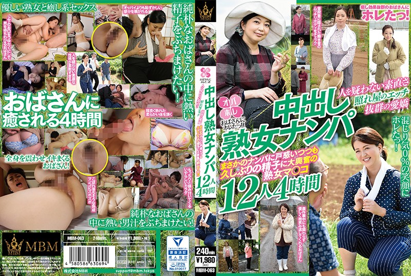 MBM-063 I've Fallen For An Old Lady!! Nampa Action With Creampie MILFs She's So Innocent She Doesn't Know How To Be Suspicious She's Shy When It Cums To Sex She's Got An Amazing Personality And When She Finds Herself The Surprising Recipient Of Some Nampa Action, Even Though She Has Her Doubts, This Mature Woman Goes Through With It, And Thrills To The Excitement Of Getting Some Hot Sperm For The First Time In Years 12 Ladies 4 Hours