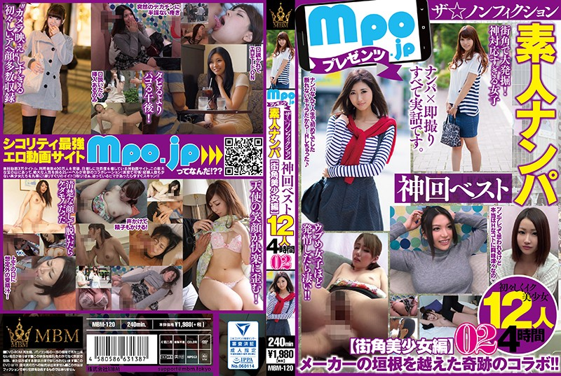 MBM-120 mpo.jp Presents The Nonfiction Amateur Nampa Journals Divine Best Hits Collection (A Beautiful Girl On The Street) 12 Ladies 4 Hours 02