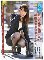 Working Girl. File 21 Download
