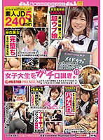 Picking Up Amateur Girls! Vol.76 - Seducing College Girls With Our Silver Tongue 11 Download