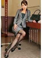 Office Ladies These Days 3 Download