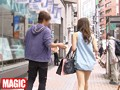 Magic Smooth Talking Vol. 13 Really Picking Up Girls preview-1