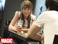 Magic Smooth Talking Vol. 13 Really Picking Up Girls preview-10