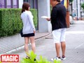 Magic Smooth Talking! Vol.51 Beautiful Married Woman Babes Only!! Picking Up Girls For Creampie Raw Footage In Ikebukuro preview-1