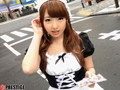 Picking Up Girls TV x PRESTIGE Cute Cosplay Special 01 preview-8