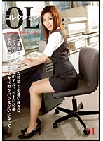 Office Lady Collection 01 Download