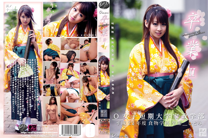 ONCE-053 japanese porn videos Graduation II Eleven