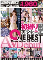 First Time Shots Only Of Beautiful Girls - AV Debut Memorial Special 240 min Download