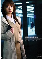 One Moment - My Bare Face File 03 下載