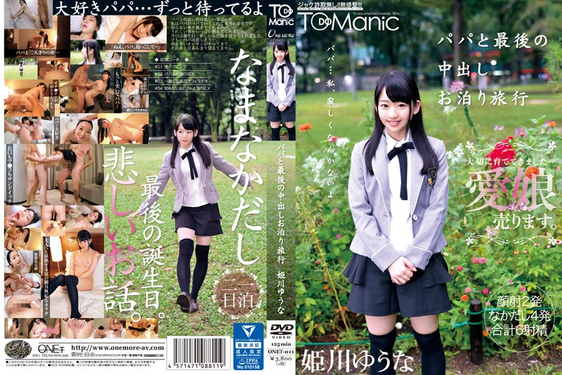 ONET-011 download or stream.