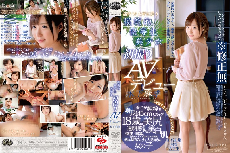 ONEZ-049 download or stream.