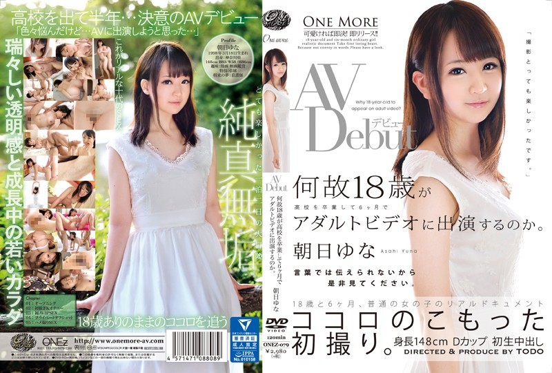 An AV Debut Why Would An 18 Year Old Girl Perform In An Adult Video 6 Months After Her Graduation? Yuna Asahi