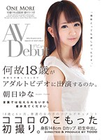 An AV Debut Why Would An 18 Year Old Girl Perform In An Adult Video 6 Months After Her Graduation? Yuna Asahi (118onez00079ps)