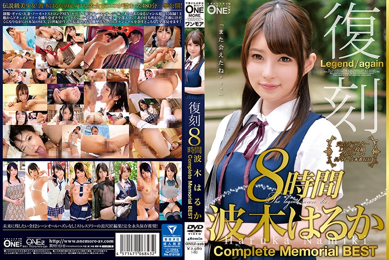 ONEZ-226 best japanese porn (Reprint) 8 Hours Of Haruka Namiki: Complete Memorial BEST