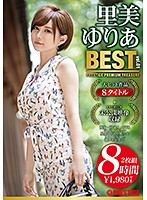 Yuria Satomi 8 Hours BEST HITS COLLECTION PRESTIGE PREMIUM TREASURE Vol.01 All 8 Titles + Previously Unreleased Footage In This Collector's Edition That Tracks The Career Of Yuria Satomi!! Download