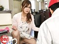 (118rdt00252)[RDT-252] Married Woman Flashes Her Panties And Is So Happy To Have Made A Guy Horny, She Strips Them Right Off Herself... Download 2
