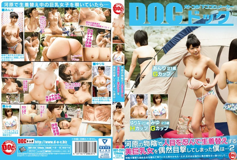 RDT-259 japanese porn streaming I Suddenly Stumbled Across A Girl With Beautiful Big Tits Changing In The Shade Of The Riverbank…