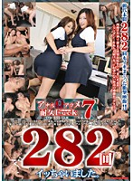Anal Orgasmic Fuck Vol. 7 I Came 282 Times. Download