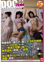 [RTP-035] My New Wife Has These Two Insanely Beautiful Daughters. We Were All S******g Next to Each Other on the Floor. Unable to Control Myself, I Started Touching the Older One, and She Loved It! What We Didn't Know Her Younger Sister Was Awake and Watching Us! 2