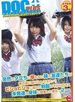 Caught In An Evening Rainstorm Without Umbrellas, My Sister's Friends Stampede My House To Get Out Of The Rain! Turned On By The Glimpse Of Their Young Bodies Under Their Soaking Wet Uniforms, I... 2 Download