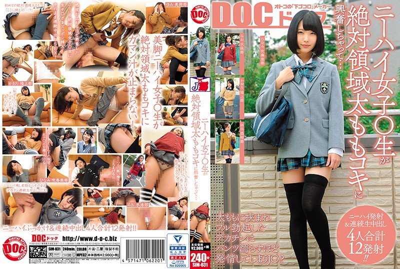 [SIM-031]I Got Super Excited For A Sch**lgirl In Knee-High Socks And The Total Domain Of Her Hot Thighs…