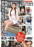 I Really Fucked a Beautiful Girl From the Street. 2nd. vol. 12 下載