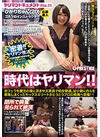 A Slut Documentary Hikari (Age 20) A Golf Instructor File.11 A Specialized Sexual Elite Stimulating Hard Sex That Pushes The Limits Of Public Order And Standards Of Decency Download