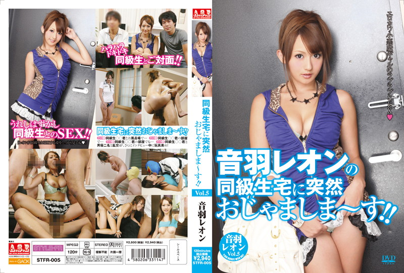 We Make An Unannounced Visit To Our Classmate's House!! Vol.5 Leon Otowa .