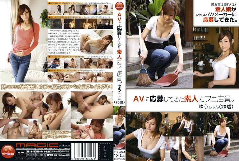 Amateur Cafe Clerk Came to Apply for Porn. Yu (20)