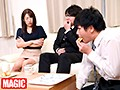 Outside The Home, This Married Woman Pretends To Be Sweet And Gentle, But When Nobody's Looking, She Turns On The Power Harassment Bile! And When Her Man Gets Tired Of This Master-Servant Relationship, It's Time For Revenge Creampie Sex!! preview-9