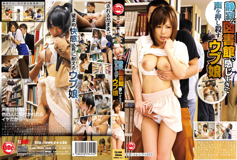 TLS-004 full hd porn movies Fucking In The Quiet Library