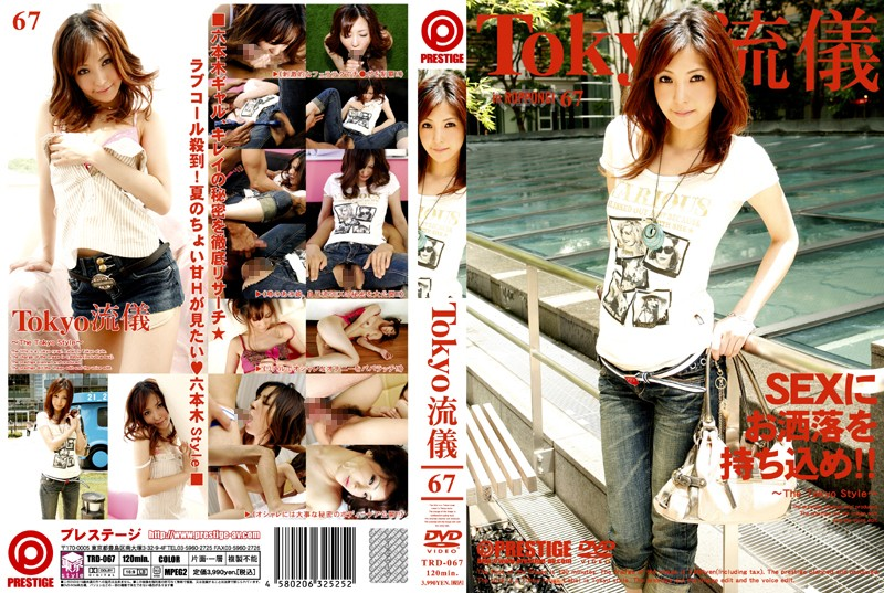 TRD-067 Tokyo Style 67