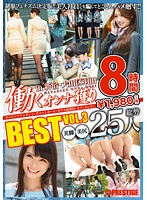 Working Woman Hunting Eight Hour BEST Collection vol. 3 Download