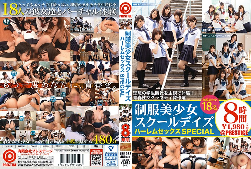 Beautiful Young Girl in Uniform School Days Sex Special A Sexy And Bittersweet Virtual Experience With 18 Hot And Popular Student Babes