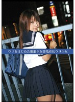 Ripening School Girls in Uniforms 31, First Ripening In Kameari, Barely Legal. Download
