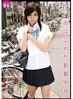 Schoolgirls in Uniform Starting to Sell Themselves 85 Barely Legal Girls Selling in Tachikawa 下載