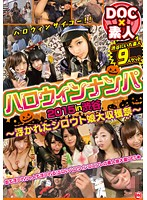 Picking Up Girls on Halloween 2015 in Shibuya - Festive Amateur Girl Harvest Festival - Download