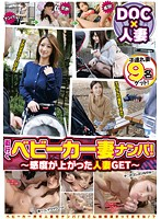 Picking Up Streetwalking Stroller Wives! Scoring Super Sensitive Married Women! Download