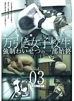 Hot Shoplifters Fucked! Leaked Video Of The Entire Scene vol. 03 Download