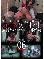 Hot Shoplifters Fucked! Leaked Video Of The Entire Scene vol. 06 Download